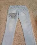 Костюм daiwa xvx xr-1010 black ll дождевой, продам джинсы, Ижевск