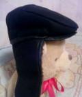 Бренд одежды atmosphere, кожаная шапка на меху, Ртищево