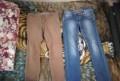 Флисовая толстовка с капюшоном мужская большого размера, мужские брюки и джинсы, Разумное