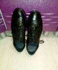 Мужские тапочки угги купить, ботинки, Камышла