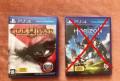 Продажа - Обмен PS4, Исилькуль