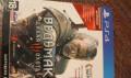 Игра для PlayStation 4, Стародуб