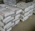 Щебень 5/20, цемент М - 500, керамзит, песок сеянн, Горняцкий