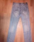 Футболка оксимирон купить, джинсы мужские Ostin 30x34, Роговатое
