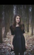 Штаны reima зима, платье Kira Plastinina, Смоленск