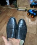 Туфли (полуботинки) офицерские уставные, интернет магазин недорогой качественной обуви, Вадинск