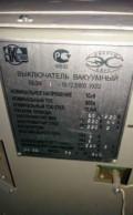 Вбэм 1 10, 12, 5/800, Екатеринбург