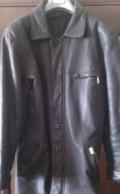 Купить мужской свитер армани, куртка кожаная, Ярцево