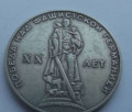 1 рубль 1965 г 20 лет Победы, Новосиньково