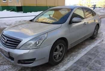 Купить авто с пробегом 2008 года, nissan Teana, 2011