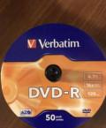 Болванка DVD-R, Ростов-на-Дону