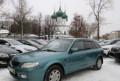 Купить авто с пробегом в россии свежие, mazda 323, 2001, Ярославль