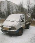 Киа спортейдж 2016 цена, гАЗ ГАЗель 3302, 1999, Рыбинск