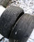 Продам покрышки по парные, зимняя резина на ниву с дисками, Хабаровск