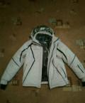 Куртки зима адидас цена, зимняя куртка Salomon, Приводино