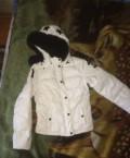 Магазин одежды vovk, куртка black star, Смоленск