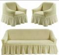 Чехлы на диван и 2 кресла, Богатое
