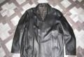 Продам кожаную куртку, купить мужское утепленное пальто, Кемерово