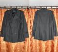 Интернет магазин одежды по низким ценам из китая, пальто, Новокуйбышевск