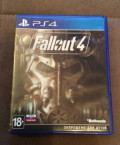 Игра Fallout 4 для PS4, Королев