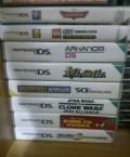 Nintendo 3ds + игры, Старь