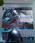 Игры для PS3, Котлас