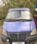 ГАЗ ГАЗель 3221, 2005, купить хонда св 400, Москва