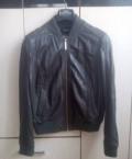 Интернет магазин женской одежды zara, новая натуральная кожаная куртка, Безенчук