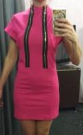 Jennyfer одежда интернет магазин, платья, Сургут