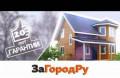 Строительство домов. Дом из бруса, Усть-Ишим