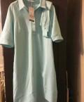 Женское платье новое, свитер оптом цена, Кострома