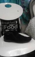 Купить мужские резиновые сапоги под туфли, ботинки мужские, Набережные Челны