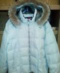 Зимняя куртка мужская, пуховик мужской, Кривошеино
