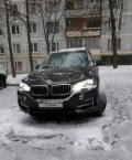 BMW X5, 2015, купить бмв x5 с пробегом, Москва