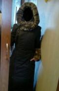 Пальто, пуховик, длинная юбка в морском стиле купить, Барнаул