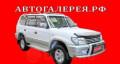 Фольксваген гольф 1996 года выпуска, toyota Land Cruiser Prado, 2000, Хабаровск