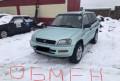 Toyota corolla 2014 цена новая, toyota RAV4, 1996, Красные Ткачи