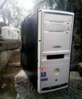 Компьютер обмен, Омск