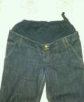 Модные мужские брюки больших размеров, джинсы для беременных, Черемухово