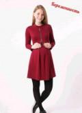 """Платье для беременных и кормящих мам """"Алиса"""", платья на выпускной 2018 с открытой спиной, Харовск"""
