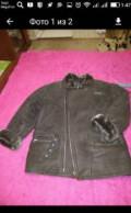 Зимние куртки больших размеров для мужчин 60 64 размера, дубленка, Рязань