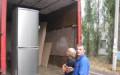 Холодильник морозильные камеры, Скородное