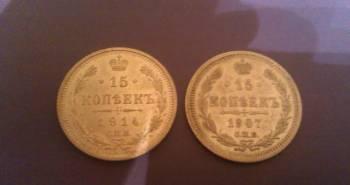 Монеты царские (серебро)