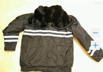 Куртка утепленная тип А