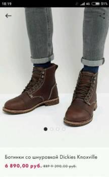 Кожаные ботинки. Новые, модная мужская обувь на зиму