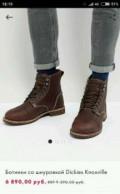 Кожаные ботинки. Новые, модная мужская обувь на зиму, Данков