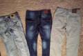 Мужские носки к 23 февраля, джинсы, цена за все, Тамбов