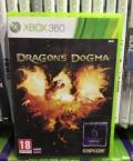 Dragon's Dogma Xbox 360, Лиховской