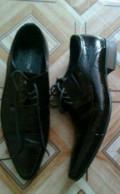 Туфли мужские пакетом, туфли мужские дешево, Красногорское