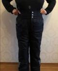 Спортивный штаны Luhta новые с биркой, платье с открытыми плечами на резинке бирюзовое, Фосфоритный